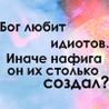 АКР Воронежской области - последнее сообщение от андрейс