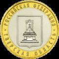 Солдатский складень - последнее сообщение от Tver