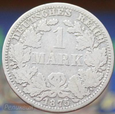 1 м 1875 A 1.JPG