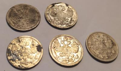 5 монет империи 1.jpg