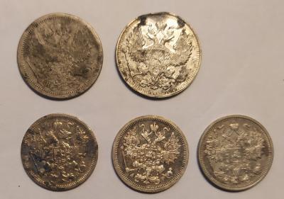 5 монет империи 2.jpg