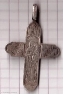 Крестик2.jpeg