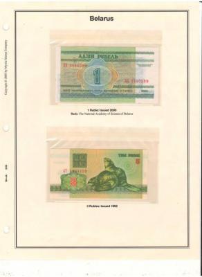 WORLD BANKNOTE COLLECTION. БЕЛОРУССИЯ. 3, 5, 10, 25, 50, 100 рублей 1992 и 1 рубль 2000. UNC. (350) 2.jpg