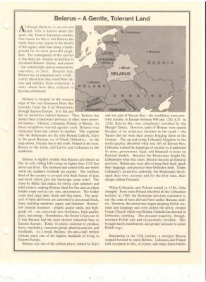 WORLD BANKNOTE COLLECTION. БЕЛОРУССИЯ. 3, 5, 10, 25, 50, 100 рублей 1992 и 1 рубль 2000. UNC. (350) 1.jpg