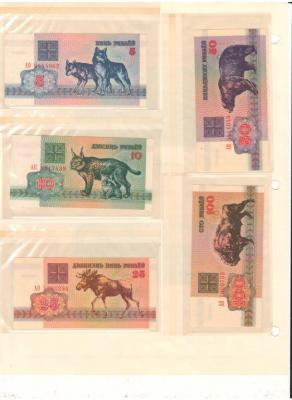 WORLD BANKNOTE COLLECTION. БЕЛОРУССИЯ. 3, 5, 10, 25, 50, 100 рублей 1992 и 1 рубль 2000. UNC. (350) 3.jpg