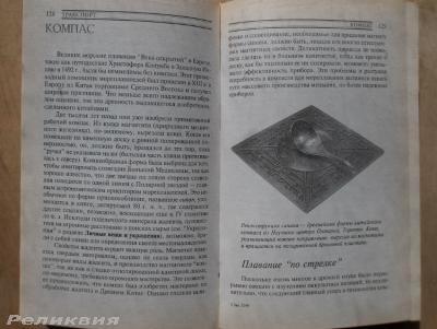 DSCN7333.jpg