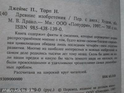 DSCN7332.jpg