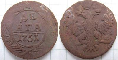 Денга 1751 (Киевская, Броварской, Светильня) 161117.JPG