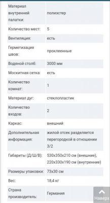 IMG-20210425-WA0016.jpg