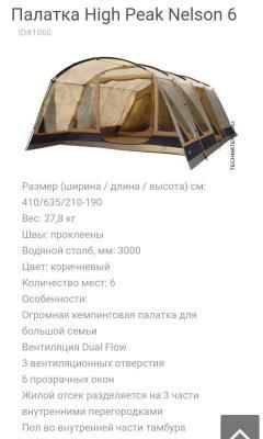 IMG-20210425-WA0019.jpg