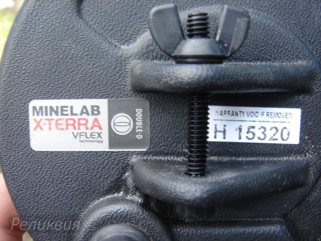 """Катушка minelab 6"""" dd h (18,75 кгц) для x-terra - поисковые ."""