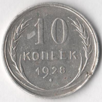 10 28 1.jpg