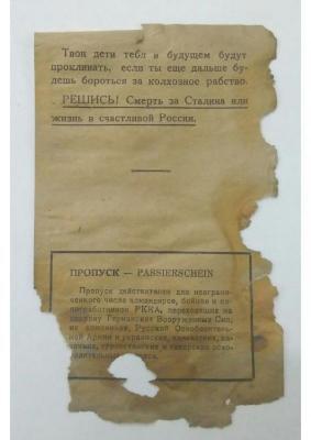 Документ(1).jpg