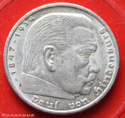 5 марок 1936 А.JPG