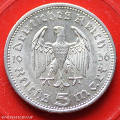 5 марок 1936 А1.JPG