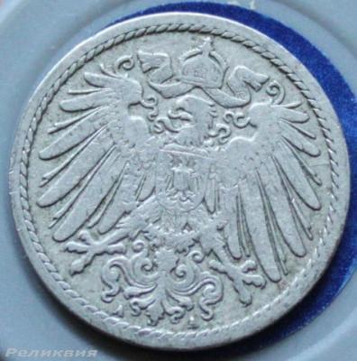5 пф 1894 A_.JPG