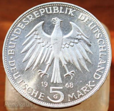 ФРГ 5 марок 1968г. Гутенберг.JPG