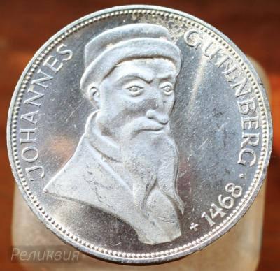 ФРГ 5 марок 1968г. Гутенберг 1.JPG