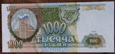 1000 р..jpg