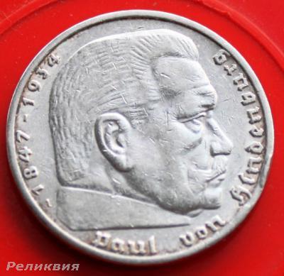 5м 1936А.JPG