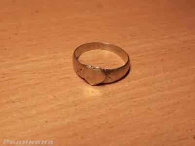Кольцо...JPG
