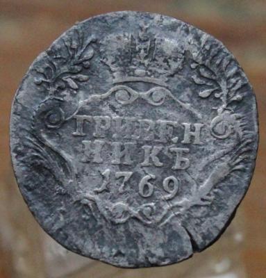 гривенник 1769 1.JPG
