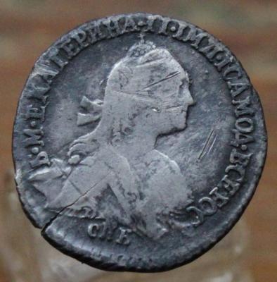 гривенник 1769.JPG