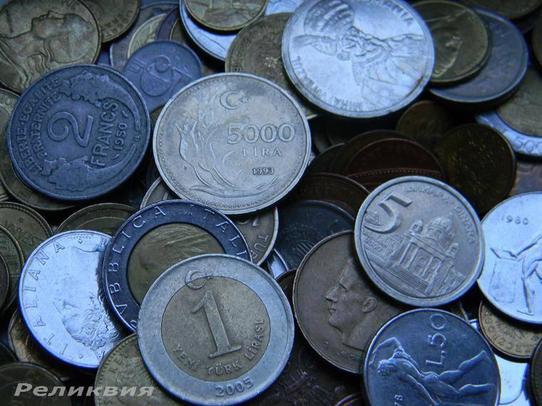 Иностранные монеты на вес от 1 кг.пакеты по 10 кг - монетный.