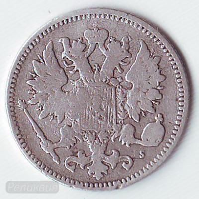 25 пень 1873  1  2.jpg