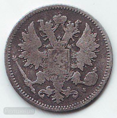 25 пень 1875  1  2.jpg