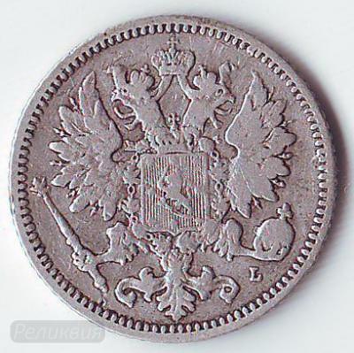 25 пень 1891  1  2.jpg