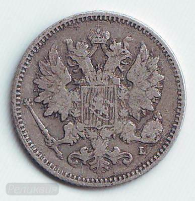 25 пень 1894  1  2.jpg
