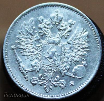 25 пенни 1916.JPG