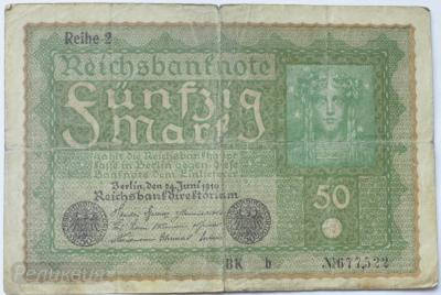 50 марок 1919 45.JPG
