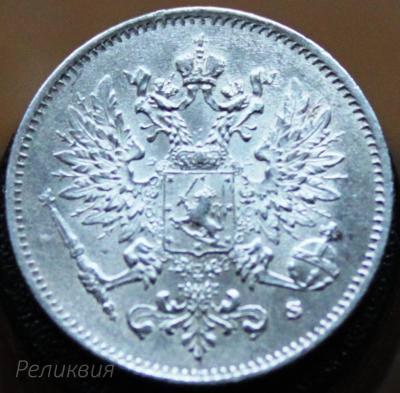 25 пенни 1917 ск.JPG