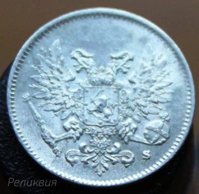 25 пенни 1917 бк.JPG