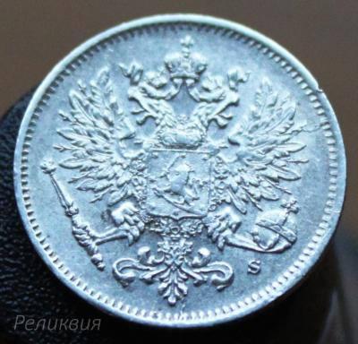 25 пенни 1915.JPG