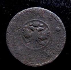 5 коп.1727 год2.JPG