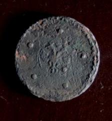 5коп. 17252.JPG