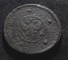 5 КОП 1730 2.JPG
