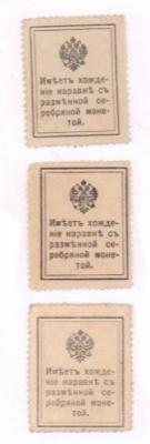 денмарк  10 15 20   2.JPG