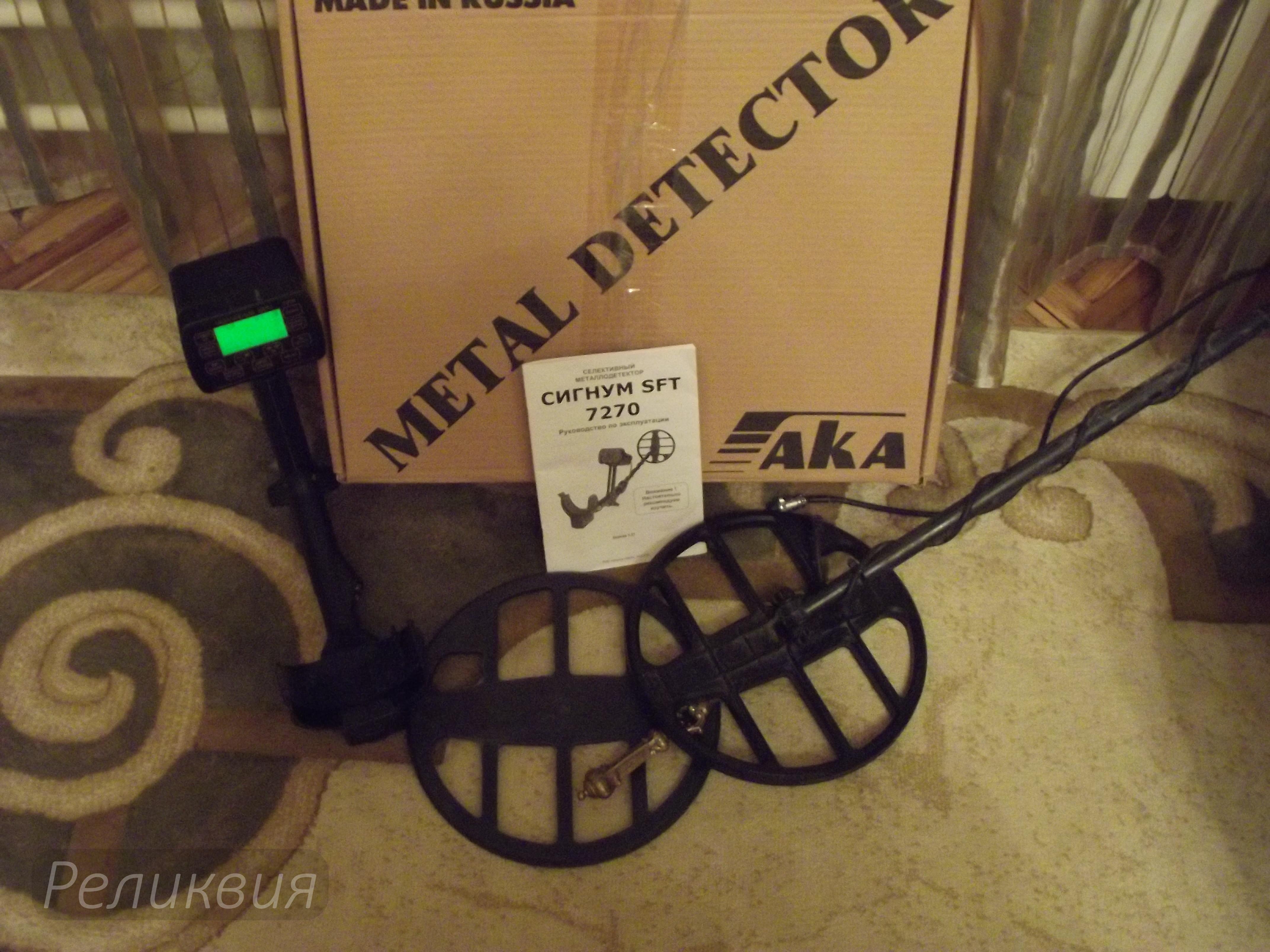 Мд-поиск / металлодетекторный поиск & активный отдых продам .