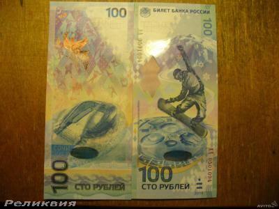 Поздравление 100 рублей на 96