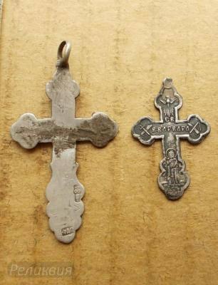 крест сер 2шт (1).JPG
