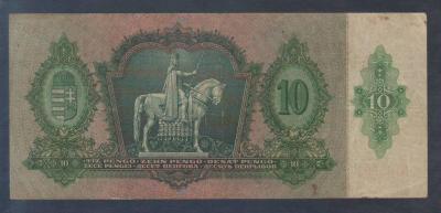 ВЕНГРИЯ. 10 пёнго 1936. (150) 2.jpg