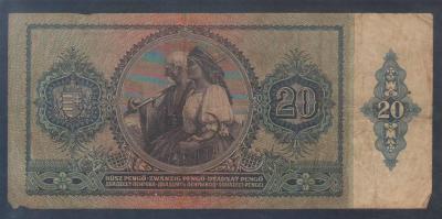 ВЕНГРИЯ. 20 пёнго 1941. (150) 2.jpg