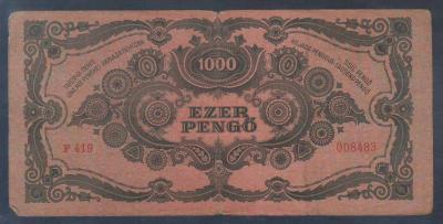 ВЕНГРИЯ. 1000 пёнго 1945. С маркой. (150) 2.jpg
