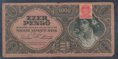 ВЕНГРИЯ. 1000 пёнго 1945. С маркой. (150) 1.jpg