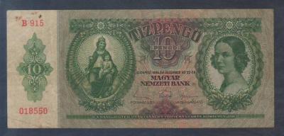 ВЕНГРИЯ. 10 пёнго 1936. (150) 1.jpg