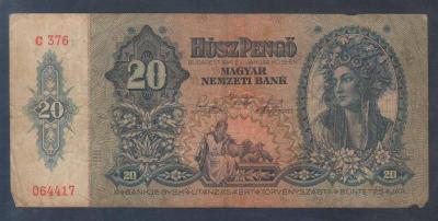 ВЕНГРИЯ. 20 пёнго 1941. (150) 1.jpg